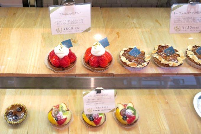 オハコルテ泉崎店は、フルーツタルト専門店だ。