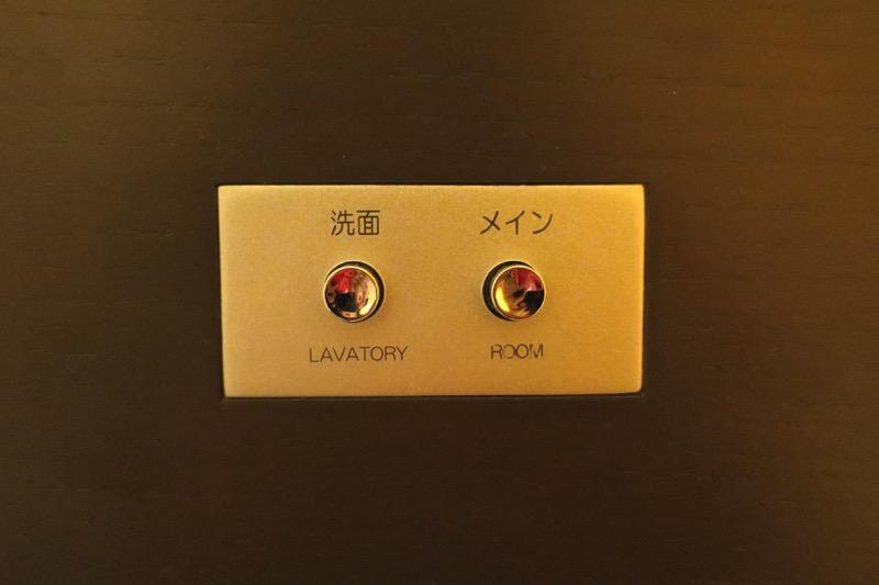 アワーズイン阪急,フリーWi-Fi,ホテル,口コミ