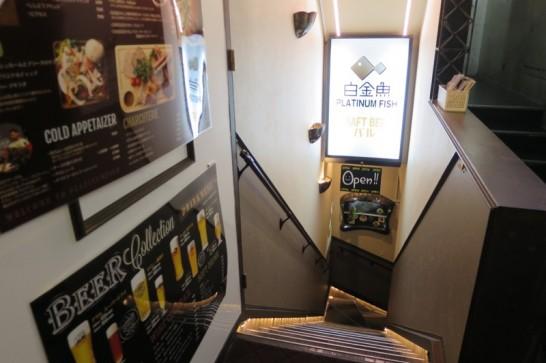 東京遠征,jal910便,SEX冠ツアー,2015