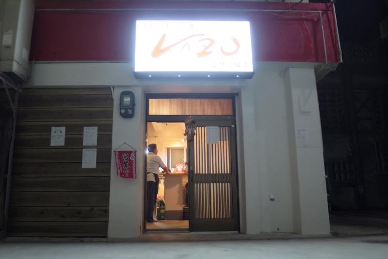 牛たんあそび処 KAZU,栄町,那覇