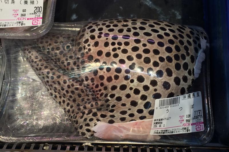 うつぼ,沖縄の食事