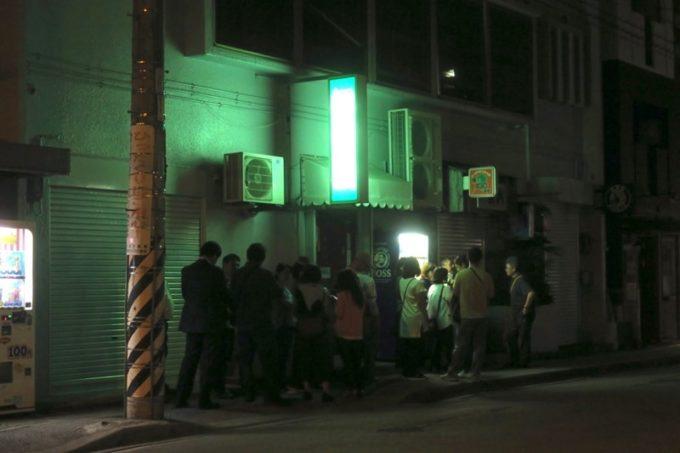那覇・栄町にある「おでん東大」は21時半オープン。