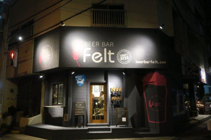 那覇・牧志「Beer bar Felt(フェルト)」のリニューアルした外観