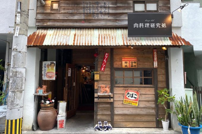 那覇・泉崎へ移転した「金城商店」の外観