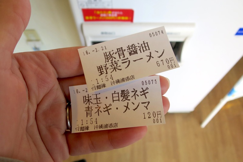哲麺縁,ラーメン,安波茶,浦添