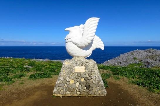 辺戸岬,沖縄本島北部,やんばる