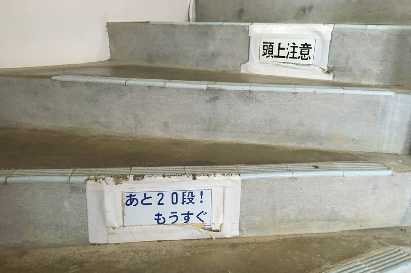 東平安名岬,宮古島,観光
