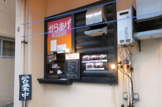 小禄の「からあげ酒場パリパリ」では、テイクアウトが可能。