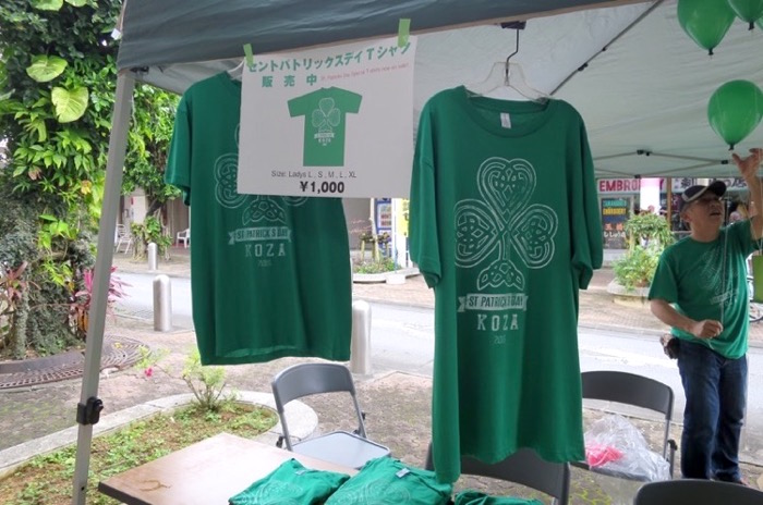 セントパトリックスデー,2016年,コザ,沖縄市,