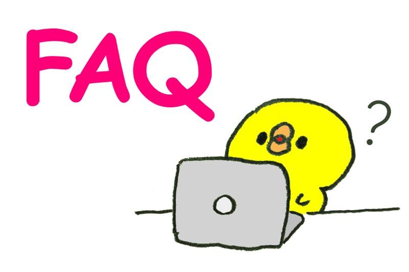 多忙ひよこ,ぴよたそ,FAQ