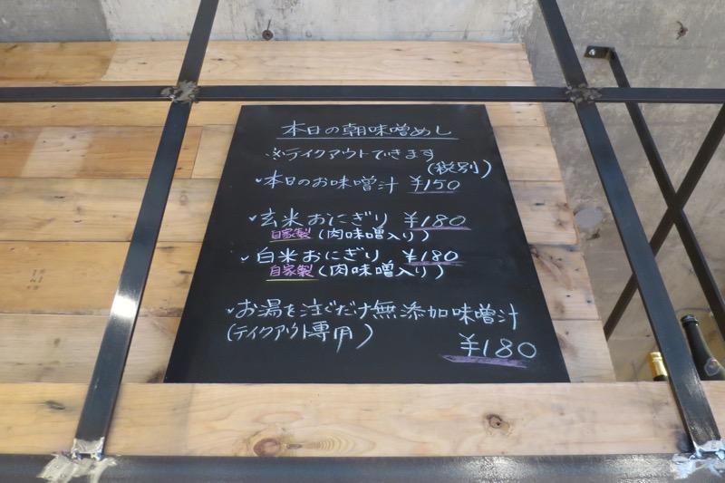 味噌めしや まるたま,朝食,玉那覇味噌,泉崎,那覇