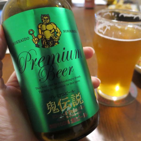 鬼伝説地ビール,金鬼ペールエール