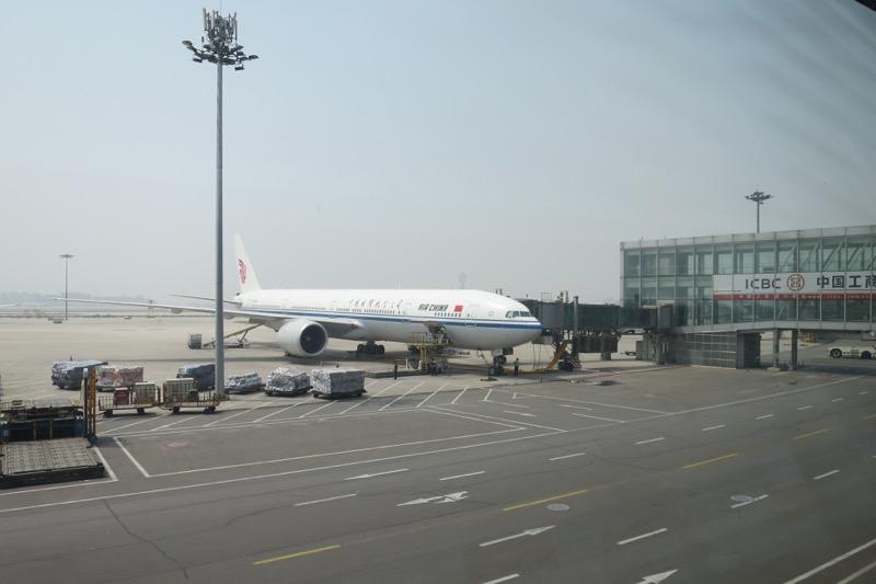 北京首都国際空港,第3ターミナル