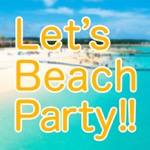 沖縄のビーチパーティー