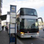 プラハ,ニュルンベルク,DBインターシティバス
