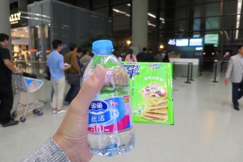 北京首都国際空港,上海虹橋国際空港,中国国際航空