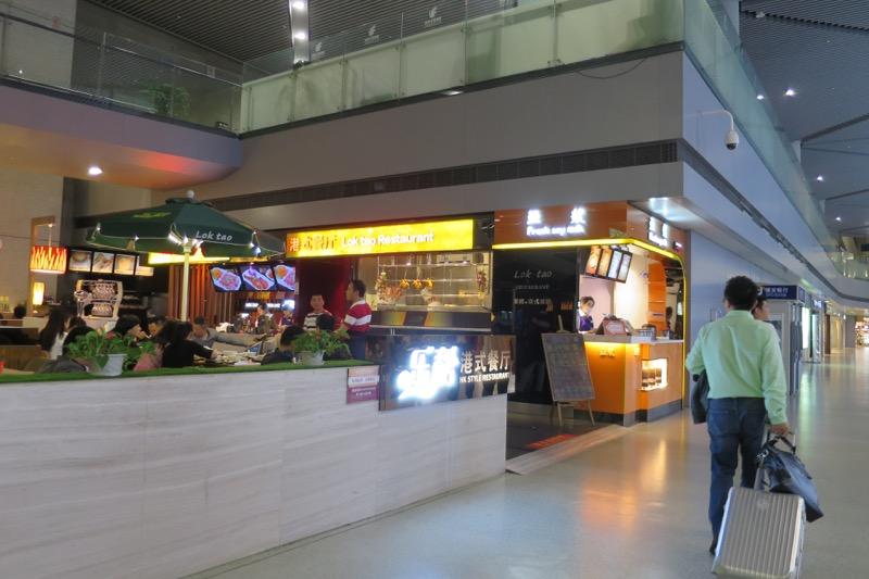 上海虹橋国際空港,国内線ターミナル