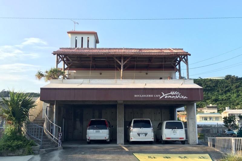ブランジェリーカフェ ヤマシタ,うるま市,平安座島