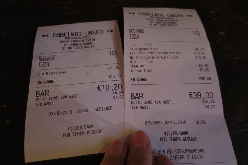 Ebbelwoi Unser,フランクフルト,リンゴ酒
