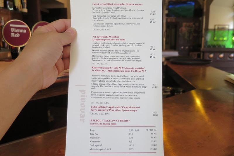 U Tri Ruzi,ウ・チシー・ルージー,3本のバラ,クラフトビール,ブルーパブ,プラハ