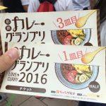 カレーグランプリ,2016,那覇,沖縄