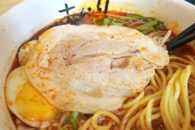 那覇・久米「グラーノ」の麺あがりのラーメンに入っていたチャーシュー。