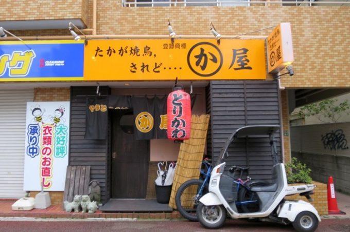 かわ屋,福岡,薬院,とり皮