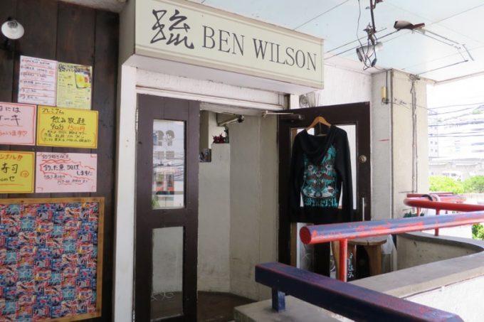 琉BEN WILSON,ランチマップ,カレー,那覇,久茂地