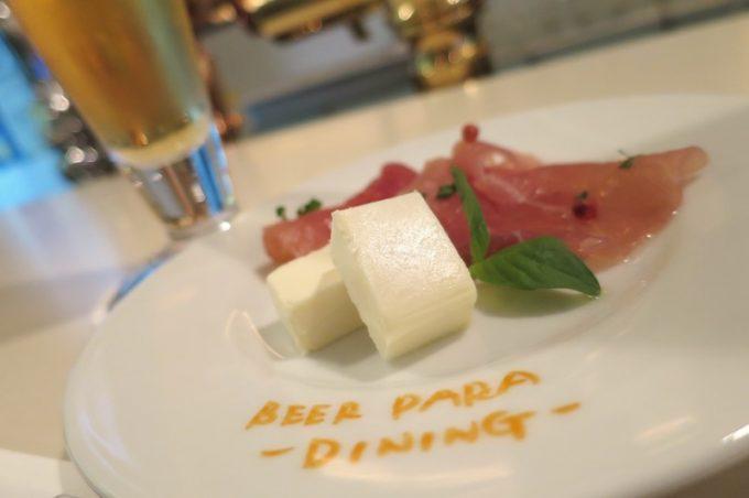 「BEER PARA DINING(ビアパラダイニング)」のお通し