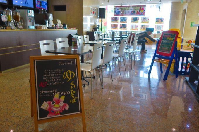ホテルオーシャンの1階にはカフェラウンジ「ゆくいひろば」がある(宿泊者以外はフリードリンク500円)。