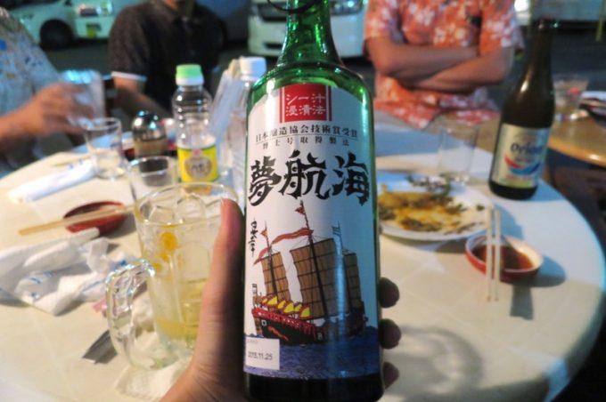 新茶家,餃子,桜坂,牧志,那覇