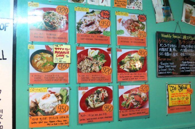 ソムチャイ,タイ料理,沖縄市,コザ