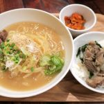 「ちるり(Chillri)」冷麺と日替わり(880円)