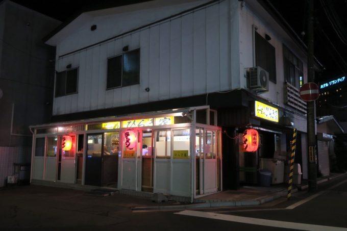 函館・五稜郭本町にあるラーメン店「ひらき家」