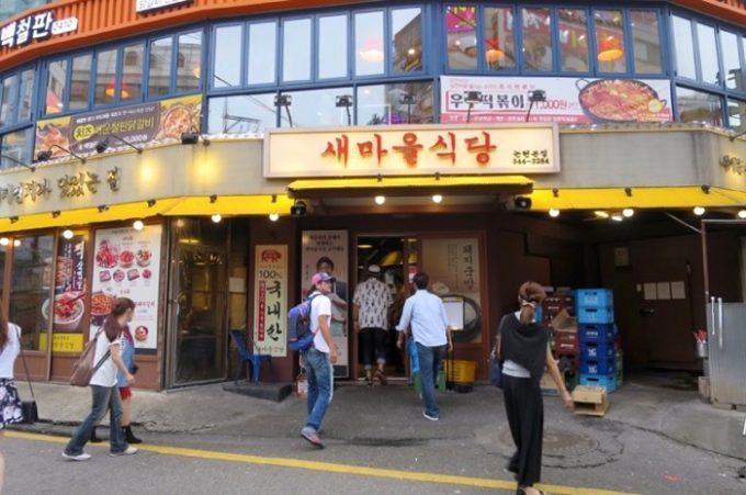 セマウル食堂,論峴本店,ソウル,韓国