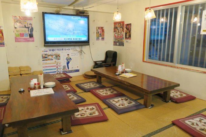 「寿味食堂 (ずみしょくどう)」の店内(小上がり側)