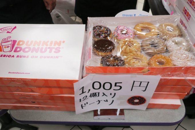 camphansenfestival-2016-okinawa-kin23