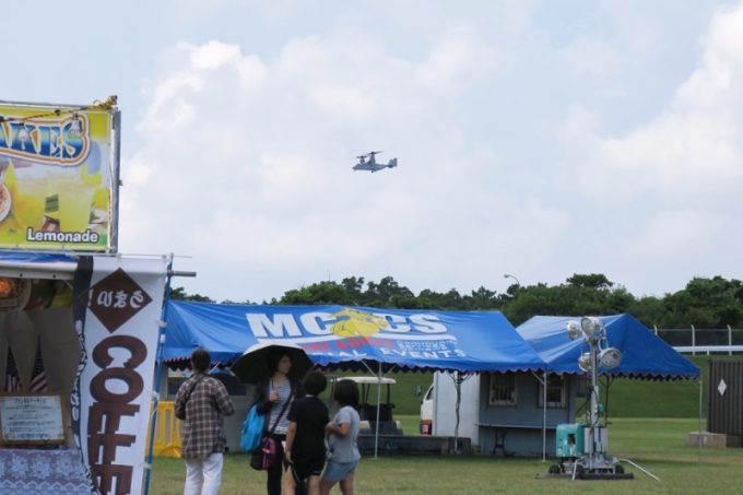 camphansenfestival-2016-okinawa-kin56
