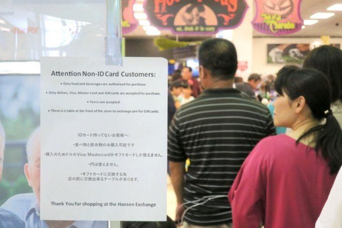 入場規制と、支払いについて(ドルまたはクレジットカード(VisaとMaster)のみ)のお知らせ。