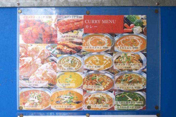 あのチャイハナがインドカレー店にチェンジしていた。