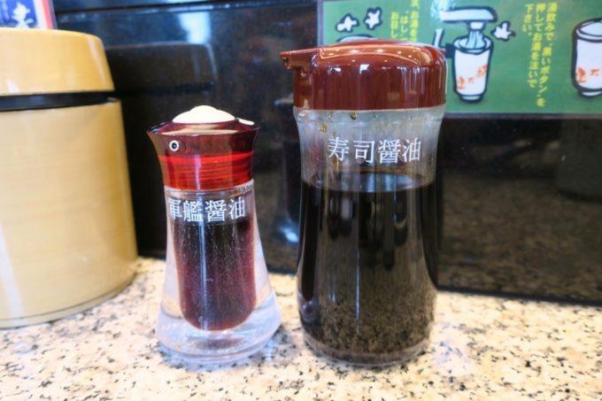 「グルメ回転ずし 函太郎」の寿司醤油