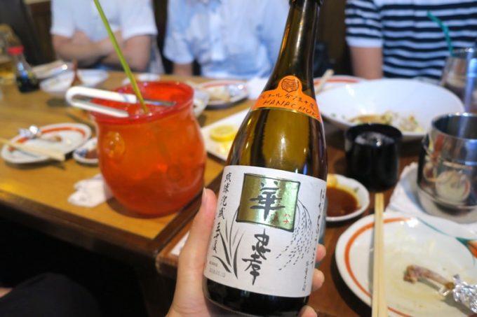 「くいもの市場 夢島(むとう)」華忠孝のボトル(2000円)