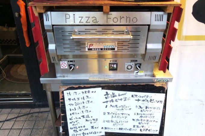 「くいもの市場 夢島(むとう)」店先にあるピザ釜