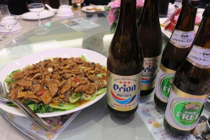 沖縄の結婚式のお料理(牛肉のXO醬炒め)とオリオンビール
