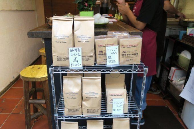 焙煎したコーヒー豆の販売もしている