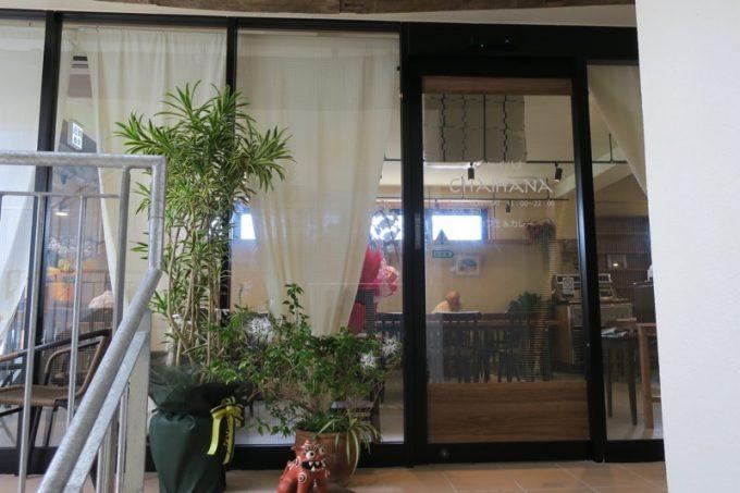 那覇・久茂地のリニューアルした「チャイハナ」は2階にお店がある