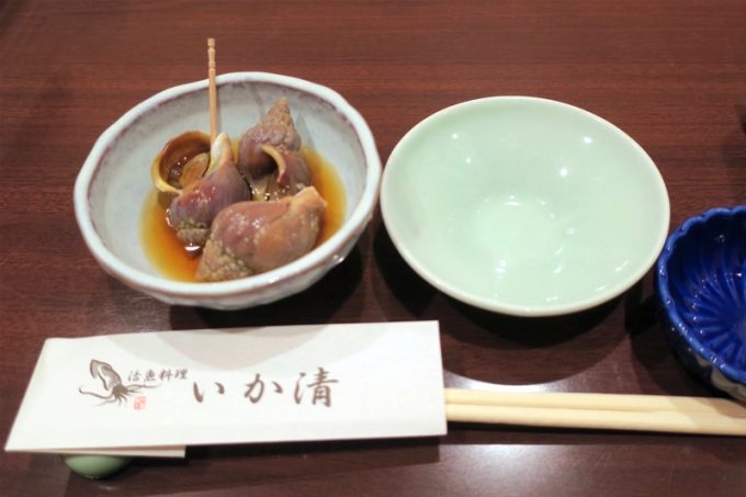 函館「いか清 本店」宴会コースのお通し