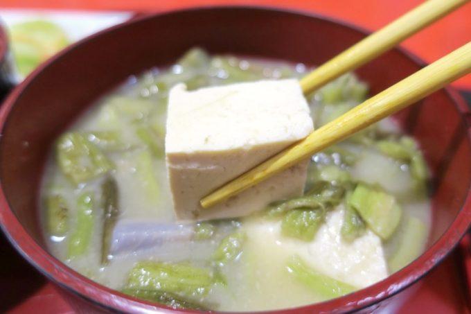 むじの他の具材は、島豆腐や田芋が入っている。