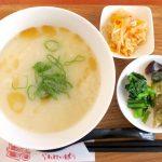 那覇「浮島ギョーザ 蘭桂坊」の中華粥セット(700円)