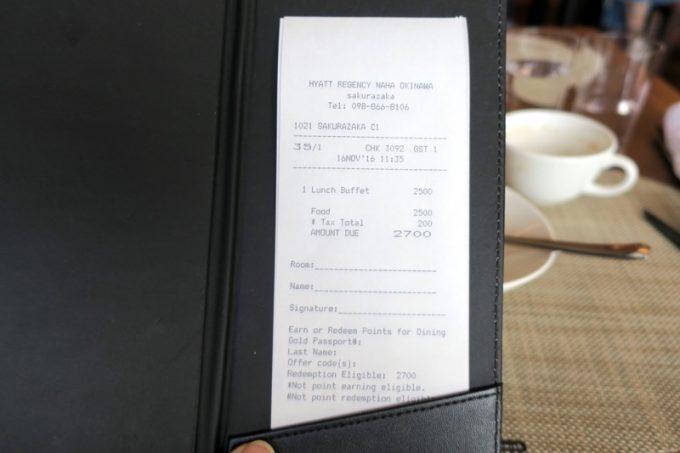お会計はテーブルで。